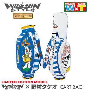 取寄せ商品 WINWIN STYLE ウィンウィンスタイルWINWIN STYLE × 野村タケオ CART BAG キャディバッグ|somethingfour