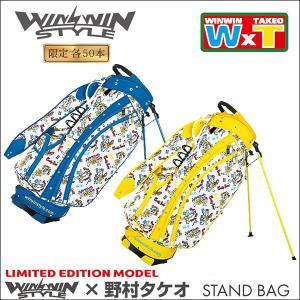 取寄せ商品 WINWIN STYLE ウィンウィンスタイル WINWIN STYLE × 野村タケオ STAND BAG 軽量 キャディバッグ|somethingfour