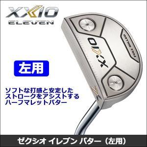 取寄せ商品 左用 ダンロップ XXIO ゼクシオ 2020 レフティ パター オリジナルスチールシャフト 日本正規品|somethingfour