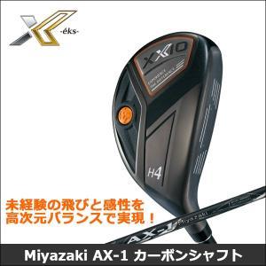 取寄せ商品 ダンロップ XXIO eks ゼクシオ エックス ハイブリッド ユーティリティ Miyazaki AX-1 カーボンシャフト 日本正規品|somethingfour