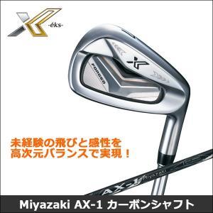 取寄せ商品 ダンロップ XXIO eks ゼクシオ エックス アイアン5本セット(#6-9、PW) Miyazaki AX-1 カーボンシャフト 日本正規品|somethingfour