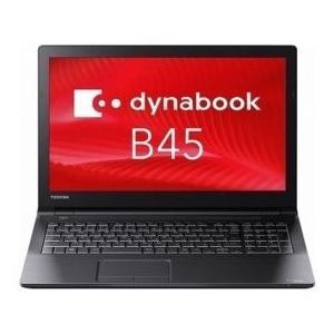 <在庫限り!>東芝 ToshibaDynabook PB45DNAD4RAAD11 ご注文当日/翌日発送(土日祝日除く)