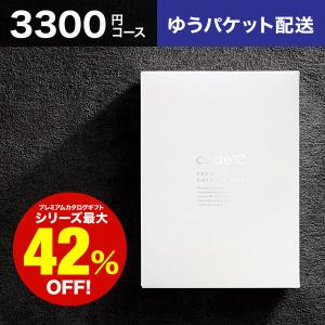 カタログギフト(メール便) (ソムリエ ギフトプレミアム B...