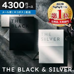 カタログギフト 送料無料 内祝い プレミアムカタログギフト S-CE(メール便)