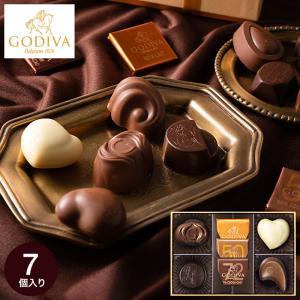バレンタイン チョコ 2021 ゴディバ GODIVA チョコレート ゴールドコレクション 7粒入 (201175)/ C-21 【YA】 *z-Y-201175*の画像