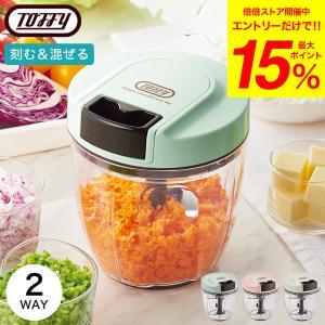 Toffy トフィー ハンディチョッパー2 / K-HC6-AW K-HC6-PA K-HC6-SP...