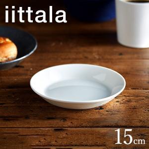 イッタラ iittala ティーマ プレート 15cm ホワイト / Teema 皿 北欧 食器 キ...