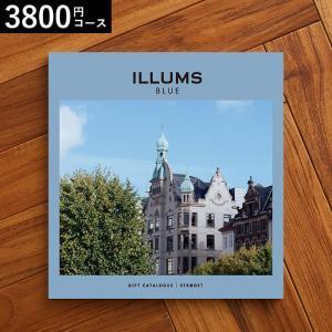 イルムス ILLUMS カタログギフト (stroget) 3600円コース【北欧スタイル カタログギフト】*z-illums-stroget*