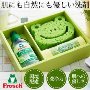 引っ越し 挨拶 ギフト 品物 フロッシュ キッチン洗剤ギフト キャッシュレス 5%還元*z-Y-fr...