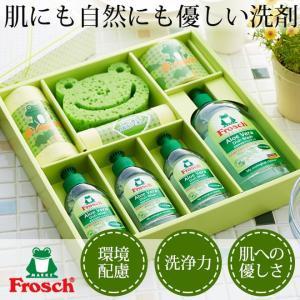 内祝い お返し 出産 フロッシュ キッチン洗剤ギフト キャッシュレス 5%還元*z-Y-frs-a5...