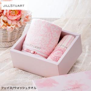 結婚 内祝い タオル ジルスチュアート フェイス・ウォッシュタオルセット*o-Y-18-0035-011*
