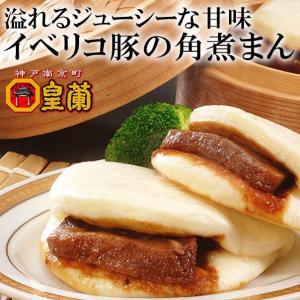 happysale_1205_foods