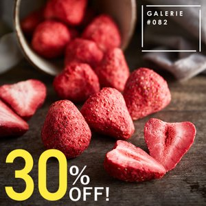 チョコ ギフト GALERIE #082 チョコレート (ギャルリ ハッシュ)(ホワイトストロベリー...