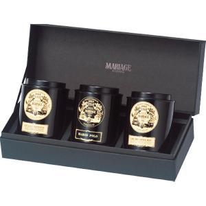 マリアージュ フレール 紅茶(3銘柄)の贈り物*o-Y-21-2198-034*