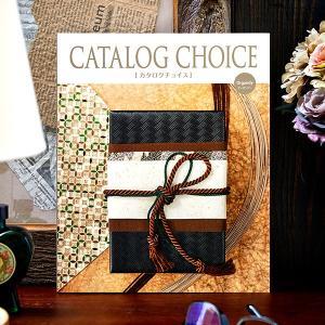 香典返し 内祝い 等に カタログギフト カタログチョイス CATALOG CHOICE(オーガンジー)*premium11025_ringb*