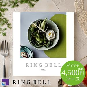 リンベル グルメカタログギフト ダイアナコース【送料無料】*...