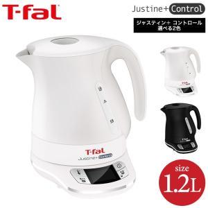 ティファール T-fal 電気ケトル ジャスティン プラス コントロール 1.2L 送料無料 / K...