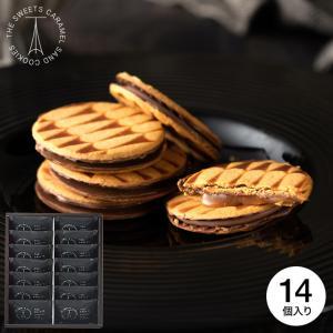 内祝い お返し ギフト お菓子 ザ・スウィーツ キャラメルサンドクッキー(16個)(包装済)(手提げ...