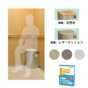 【代引き不可】EVキャビネットチェア もしもの時にエレベーターの必需品 収納付簡易トイレ・簡易椅子|sonaeparks