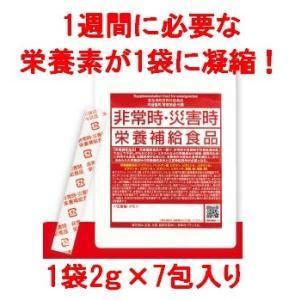 非常時・災害時栄養補給食品栄養機能食品1袋(2g×7包入)|sonaeparks