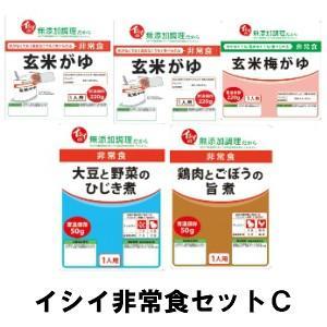 水不要    イシイ食品の7大アレルギー不使用の非常食Cセット3食スプーン付賞味期限:2023年8月|sonaeparks