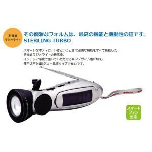 6000スターリングターボ ラジオライト 多機能タイプ|sonaeparks