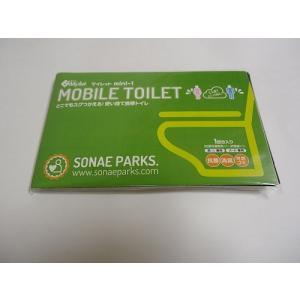 水のいらない災害用トイレマイレット 1回分緊急・災害時用トイレ処理セット|sonaeparks