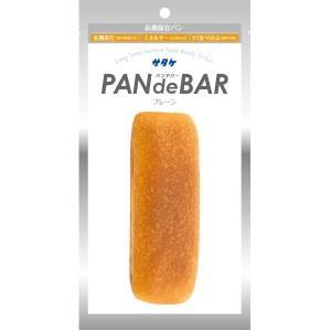 【新発売】サタケ長期保存パン PANdeBAR プレーン味 sonaeparks