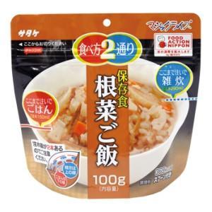 マジックライス  根菜ご飯  5年保存可能!!!|sonaeparks