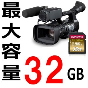 Transcend SDHCカード 32GB UHS-I U3対応 (最大読込速度95MB/s,最大...