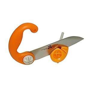 ウカイ利器 UDグリップ包丁 オレンジ UC-4500