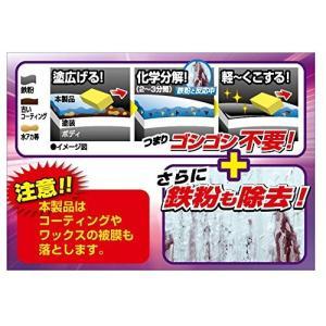 カーメイト 洗車用品 カーシャンプー よく落ちる水アカ鉄粉シャンプー 750g C94