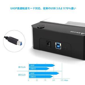 Salcar 高速USB3.0 3.5インチ 外付け HDD/SSD ケース UASP高速転送 SA...