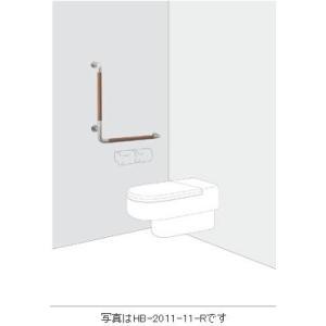 UNION ユニオン ハンドバー HBシリーズ HB-2011-11-L/左仕様 トイレ用手摺り