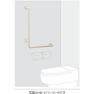 UNION ユニオン ハンドバー HBシリーズ HB-2111-01-L/左仕様 トイレ用手摺り