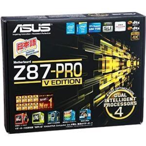 送料無料 HP IPXSB-DM H61 DDR3 Mini-ITX Motherboard LGA-1155 683037-001 691719-0 sonanoa
