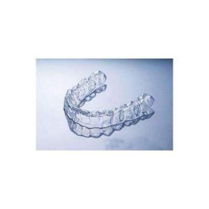 プロフェッショナルマウスガード、土地リッチ停止歯は研削&TMJ Elimina 送料無料プロフェッシ...