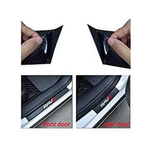 送料無料 Door Sill Scuff Plate Guard for Toyota RAV4, 4 pcs Door Sill Applique|sonanoa
