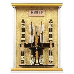 No.100-12 額入り 銀都(ぎんと) 壁掛け 破魔弓 初正月のミニサイズ破魔弓飾り。 soneningyo