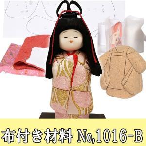 木目込み童人形 No.1016-B 【想い】 手芸キット(布付き)|soneningyo