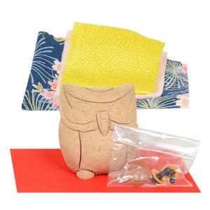 木目込み童人形 No.1043-2-B 【ふくろう】 布付き手芸キット soneningyo