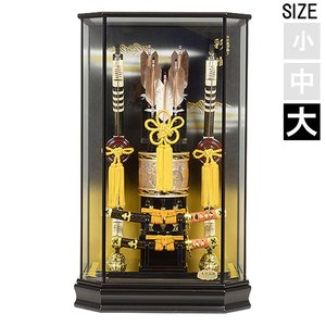No.121-01 21号サイズ 彩雅(さいが) 【送料無料】 初正月の本格派破魔弓飾り。|soneningyo