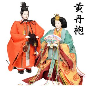 No.303-16【送料無料】 雛人形 三五サイズ 京雛 本仕立 立雛|soneningyo