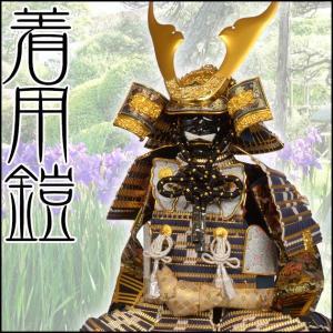 No.506-45 実際に着られる着用鎧飾り 30号5歳用 soneningyo
