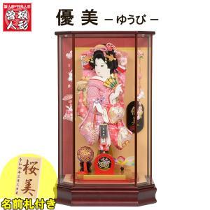 No.715-16 15号 優美(ゆうび) 本格派サイズ 羽子板飾り 初正月のお祝い