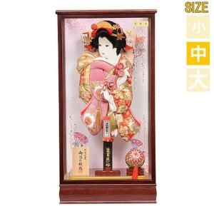 No.715-21 15号 花梨(かりん) レギュラーサイズ 羽子板飾り 初正月のお祝い