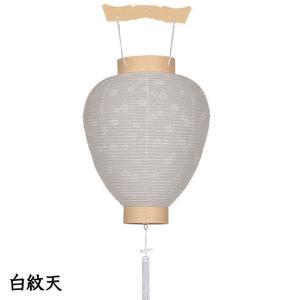 新盆用白紋天提灯。店長おすすめの目玉商品です。【G59SM1022】|soneningyo