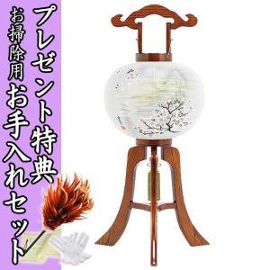 木製の大内デザイン盆提灯「桜山水」。送料無料・ベテラン店長のおすすめ商品です。【G14OU4177】|soneningyo