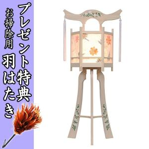 白を基調にした神道用の木製盆提灯送料無料・新デザインの数量限定商品です。【G36ST8437】|soneningyo