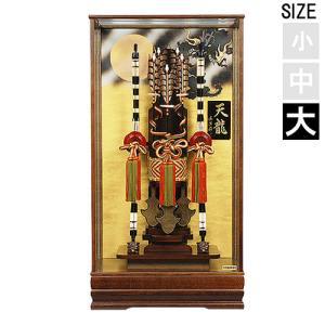 No.130-01 30号サイズ 天龍(てんりゅう) 【送料無料】 初正月の本格派破魔弓飾り。|soneningyo